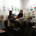 朔北社展、翻訳家 野坂悦子さん、ふしみみさをさんトークイベント